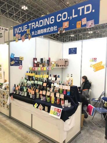 """在「""""日本食品""""出口展览会 2019」出展了"""