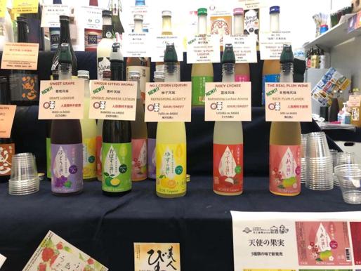 """""""日本の食品""""輸出EXPO 2019"""