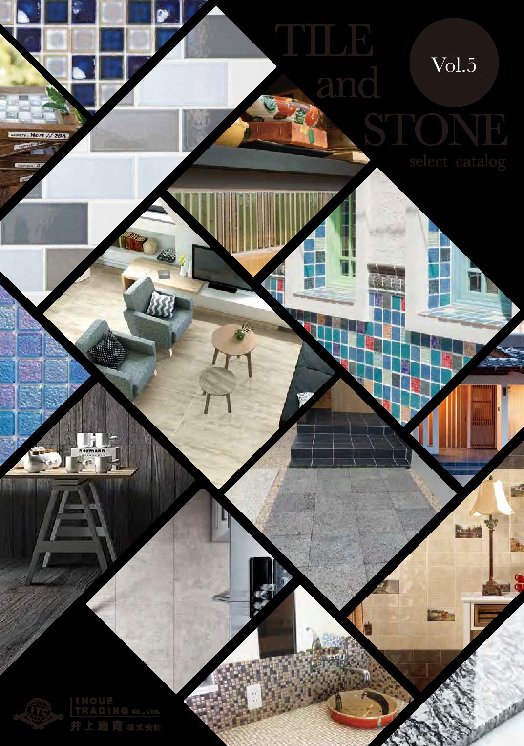 TILE and STONE select catalog vol.5